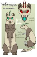 Ferret by Aniaku