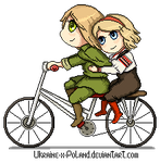 APH GIF: bicycle trip by AtreJane