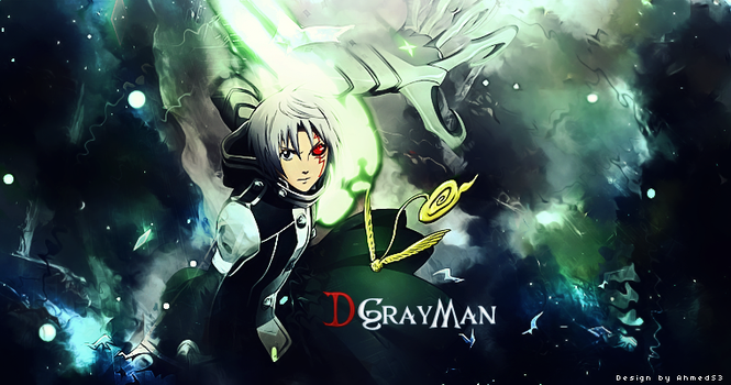 DGM by AhmedS3
