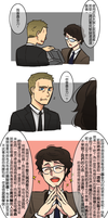 007 and Q From Skyfall by aulauly7