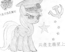 The Great and Soviet Trixie by Soviet-Applejack