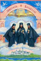 The martyrs of Red Easter 1993 by Ferrabra