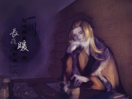 [Yao]Long Night. by ChinChuan