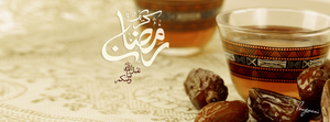 FB Header - Ramadan Kareem 2013 by LMA-Design
