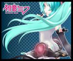 miku by and1madrigal