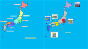 Regions of Japan and Pokemon by clampfan101