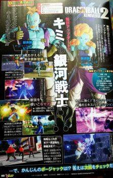 Xenoverse 2: DLC #2 DBZ Movie Villains Costumes by Digi-TheSaiyan