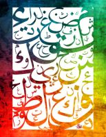 Arabic Typography by Teakster