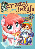 Crazy Jungle - The Manga - Cover by StePandy
