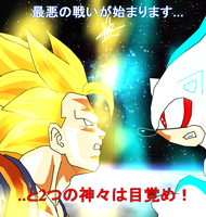 My FIRST vectorization - SSJ3 GOKU VS HYPER SONIC by kaiserkleylson