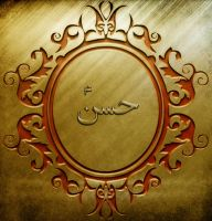 Imam Hassan A.S by iktishaf