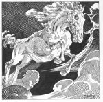 Horse Demon by Dubisch