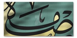 Arabic calligraphy by calligrafer