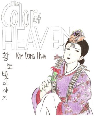 The color of heaven-cover page by luckyluckyclover77