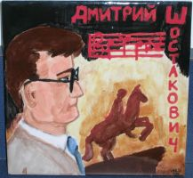 Shostakovich Tile by mitya