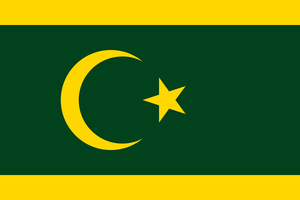 Flag of the Mogadishu Sultanate by CyberPhoenix001