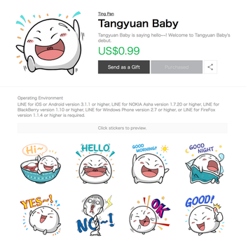 LINE Stickers Tangyuan Baby ON SALE!!! by pt83730