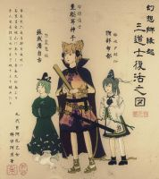 Toyosatomimi no Miko and her disciples. by smen1884