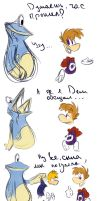 Rayman walks with the son by the-dashket