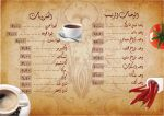 Menu 1 by rananaguib