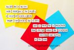 The Daily Magnet #323 by FridgePoetProject