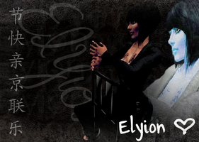 Elyion by Bexy-Lea