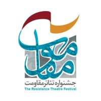 Logotype of the Resistance Theatre Festival by rakhtaviz