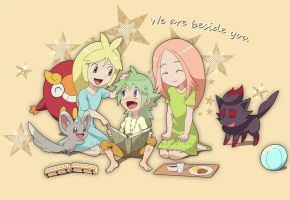 We are beside you by pink-hudy