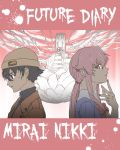 Mirai Nikki: First and Second by Nick-Ian