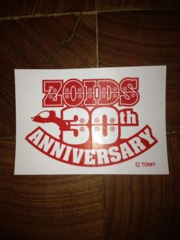 Zoids 30th Anniversary sticker by JRMzoids