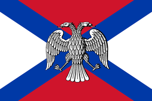 Russian North America Flag by Party9999999