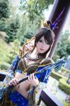 ZhenJi - Dynasty Warriors 7 by maocosplay