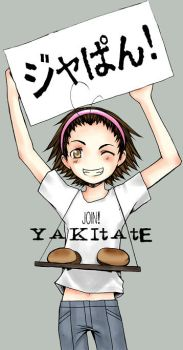 Yakitate ID by demitasse-lover by yakitate