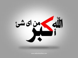 Self solution by wellandbrothers