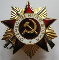 Award of the Patriotic War first-degree by Mihenator