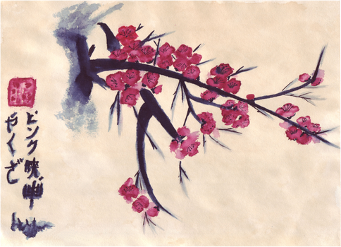 Chinese watercolor flowers by Mirabel