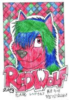 RedWolf in Free Art by wingwolf88