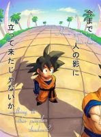 DBZ: In Gokuu's Shadow by Risachantag