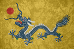 Qing ~ Grunge Flag (1889 - 1912) by Undevicesimus