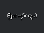 Alpine Snow Logo Design by thinkLuke
