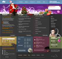 Odessa.tv - Christmas Edition by art-designer