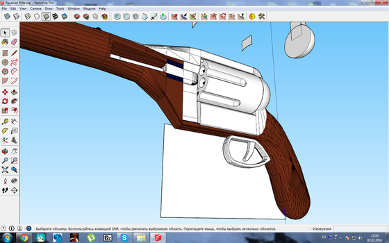 Revolver rifle for MMD WIP5 by MasterOfHelium