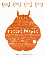 The Totoro Forest | Poster Design by tea-junkyard