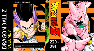 Dragon Ball Z Blu-ray cover Volume 7 by PhysicsAndMore
