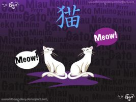 Meow by herzebel
