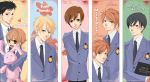 -Ouran- Bookmark set FULL by korilin