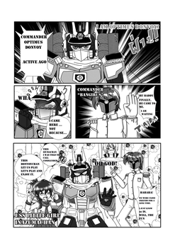 Kantai - Optimus Donvoy Commander!! by Donvoy