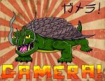 Gamera! by lonewulfinottawa2009