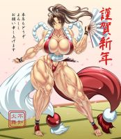 Mai Shiranui 2014 by PlasmaBeach