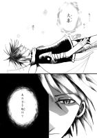TLOF Chapter 1, p. 17 Japanese by Waterdroplet-s